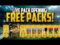 FREE ALL RARE PACKS! | FIFA 14 Ultimate Team