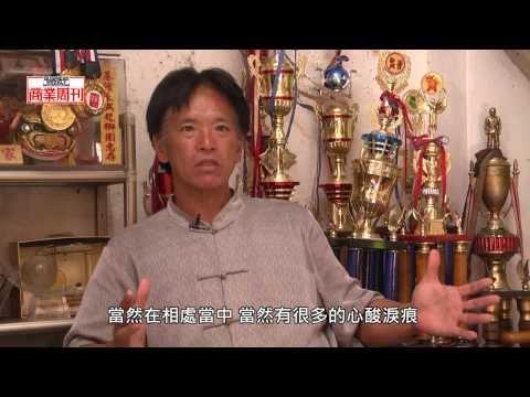 Suzuki Saaya Suzuyan Xem Video Clip Hot #9