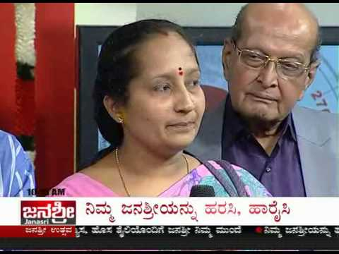 JANASRI TV NEWS CHANNEL RELAUNCH 01 11 2013 PART 1