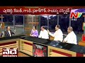 Discussion on Revanth , KCR attitude in Assembly : KSR liv..