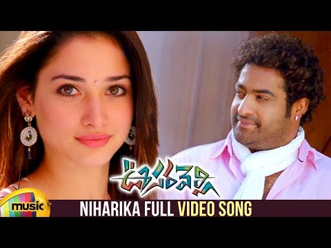 Niharika Full Video Song | Oosaravelli Telugu Movie Video Songs | Jr NTR | Tamanna | DSP