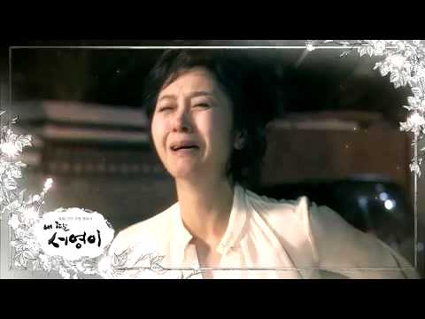 My Daughter Seo Young Ep 33 Preview - YouTube