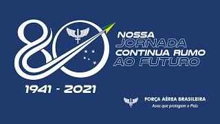 O Comando da Aeronáutica completa, no dia 20 de janeiro de 2021, 80 anos.