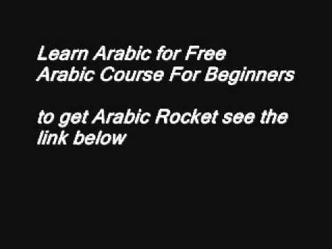 Learn Arabic Language Fruits and Food