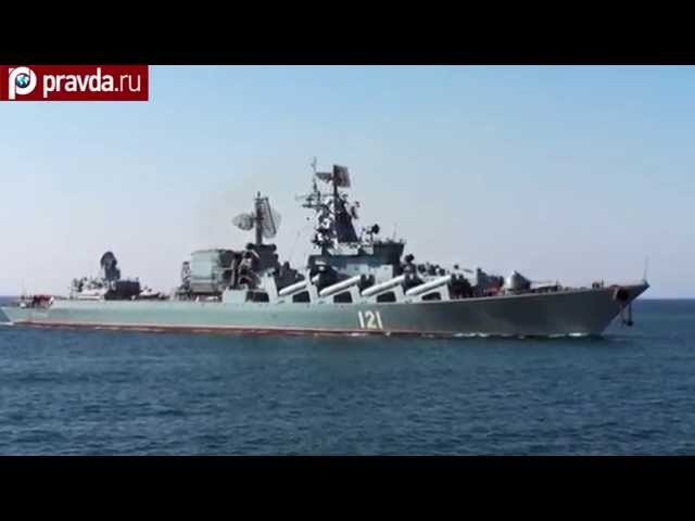 Russian warships to approach USA's backyard