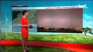 العربية | أمطار غزيرة وعواصف متوقعة غداً على المغرب