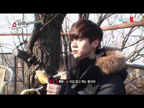 [Vietsub] 140109 EXO's Showtime Ep 7 {EXO Team}
