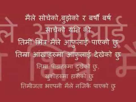 "Search Results for ""Nepali Shayari In Nepali Language ..."