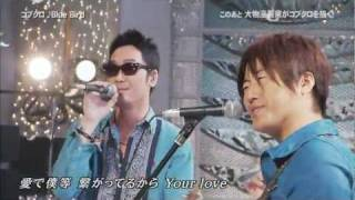 Kobukuro コブクロ - Blue Bird (live 28.02.2011) view on youtube.com tube online.