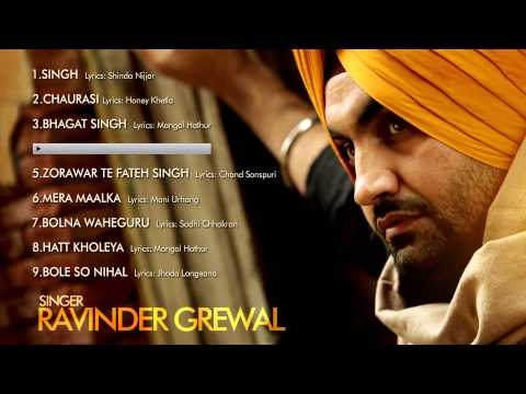 Ravinder Grewal | Singh Shaheed | Nonstop Jukebox | HD AUDIO | Latest Punjabi Song 2014
