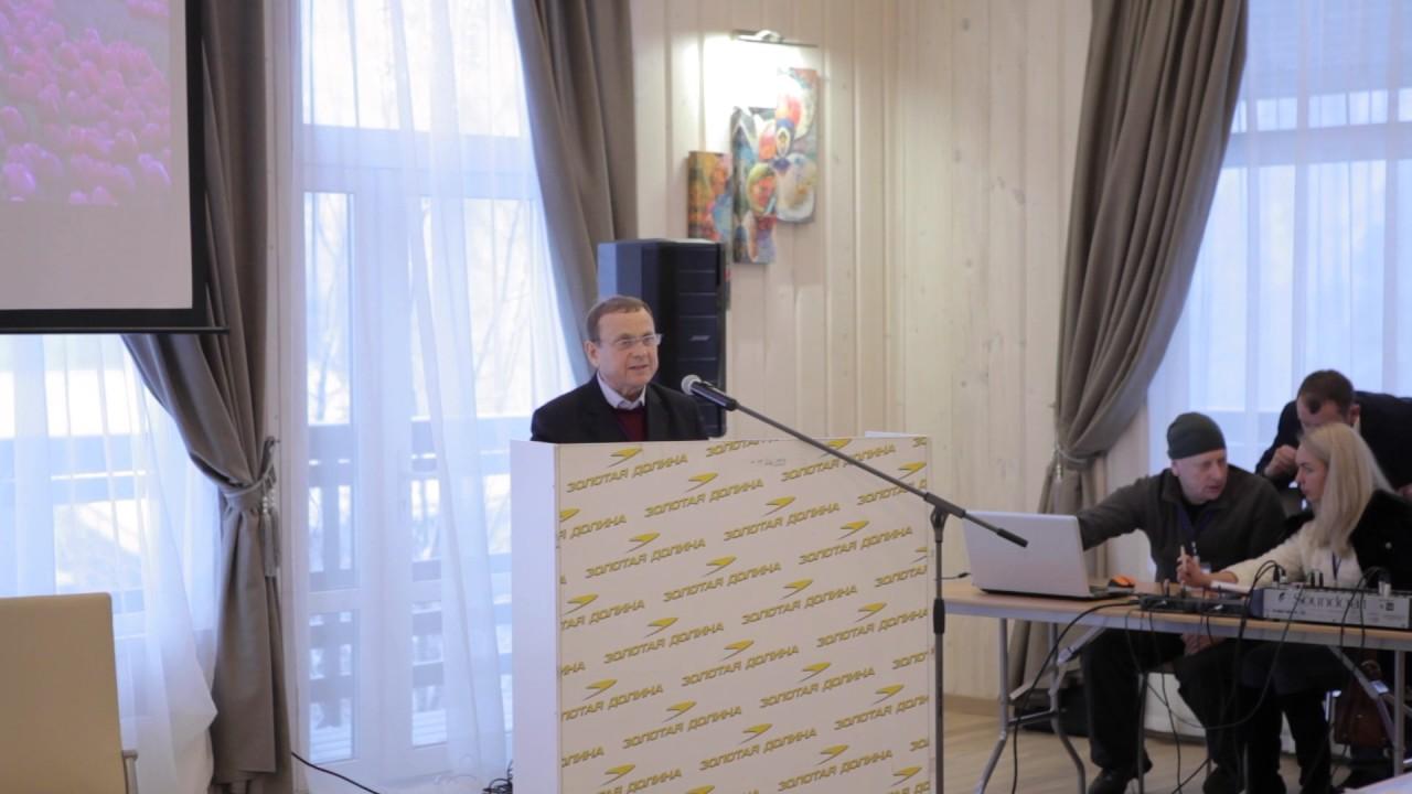 Ефимов В.А. Выступление на 7 международной конференции горнолыжного союза