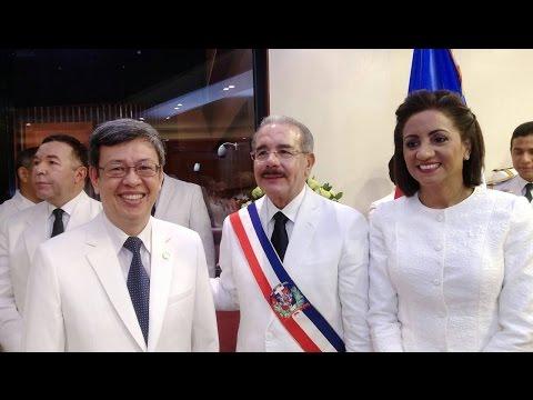 Vice President Chen attends Dominican Republic presidential inauguration