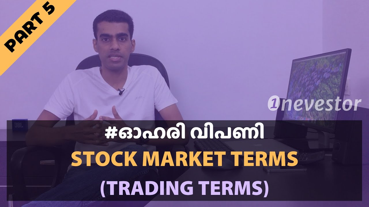 Stock Market Terms & Definitions: Trading Terms — PART 5 — [MALAYALAM / EPISODE #63]