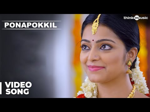 Ponapokkil Video Song From Adhe Kangal