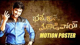 Bhale Bhale Magadivoy Movie Motion Poster