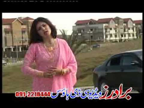 nazia iqbal new song 2013