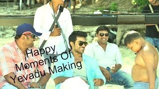 Yevadu-Movie-Making