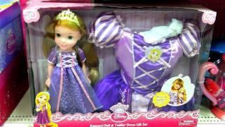 Disney Princess singing dolls Tiana, Belle, Cinderella, Rapunzel Lojas Target view on youtube.com tube online.