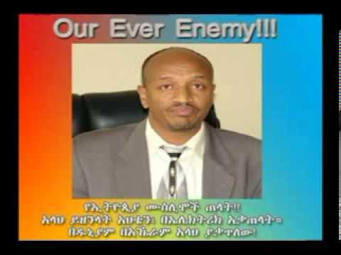 Manzumaa waa'ee Ahbaashaa Afaan oromoo fi amaariffaa mix   YouTube