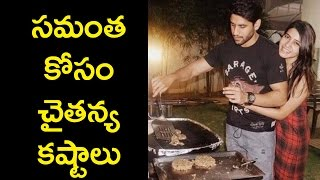Shocking !! Chaitanya Cooks for Samantha | Sam – Chy Private Cooking Photos