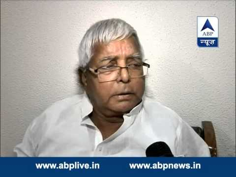 Lalu Yadav on support to Nitish Kumar in Bihar Assembly