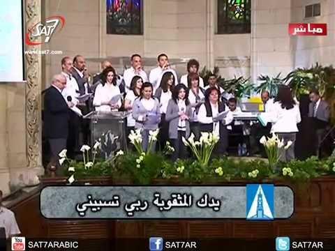 خدمة الجمعة العظيمة من كنيسة قصر الدوبارة الانجيلية