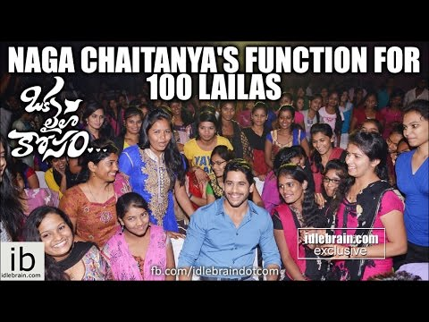Naga Chaitanya's function for 100 Lailas