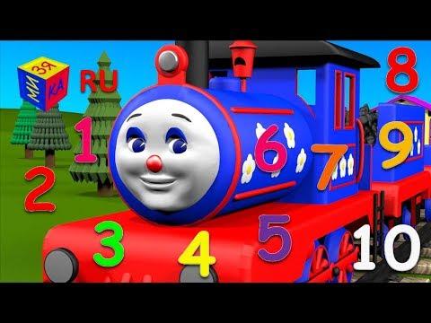 Учим цифры. Учимся считать от 1 до 10 с паровозиком Чух-Чухом. Развивающие мультфильмы для детей.