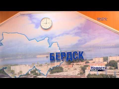 Областной бюджет задолжал бердским коммунальщикам
