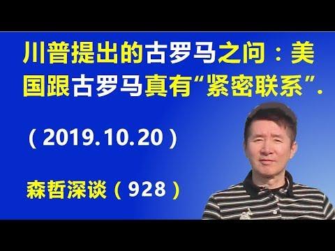 「習近平思想考試」惹怒北京官員