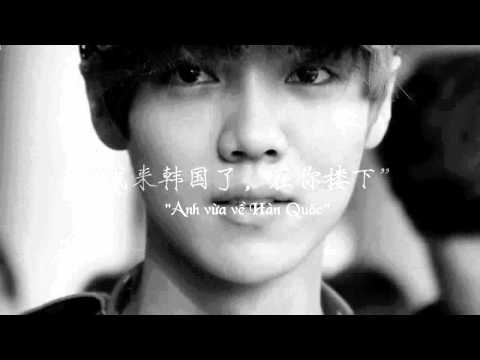 [Vietsub] Trailer HunHan fanfic - Letter from a stranger [Part1]