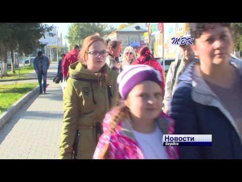Подзатыльники и шлепки под запретом: в Бердске прошел пикет против «антисемейного» закона