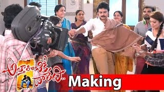 Attarintiki Daredi Movie Making| Katamarayuda Song