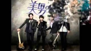 Las Mejores Musicas Coreanas.wmv