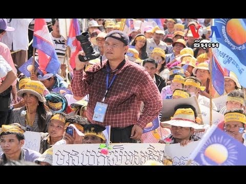 Thousands of Opposition Supporters Rally Against Election Results​