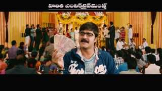 Malligadu-Marriage-Bureau-Teaser