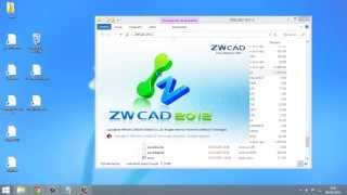 Descargar Zwcad 2012 Full Para Windows 7 Y 8