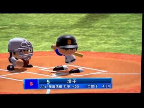 Hình ảnh trong video パワプロ2013 ダイヤのA 青道vs稲実