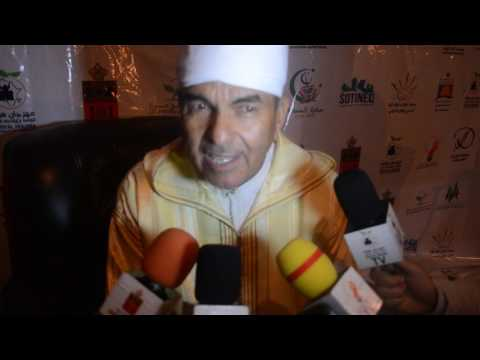 تصريح الحاج ايدر حول مهرجان الوناسا وإيقاعات الجنوب