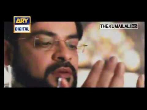 Pegham Ramazan Naat  Dr.Aamir Liaquat Hussain  New 2011