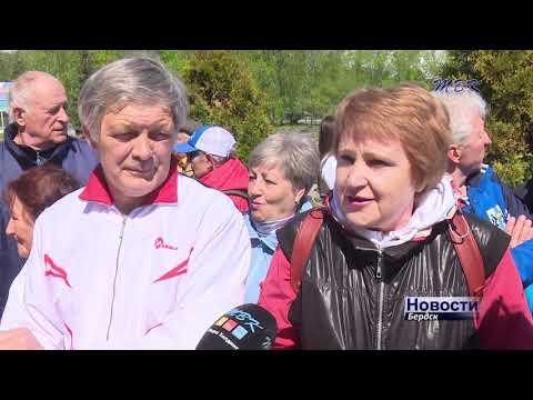 Пенсионеры со всей области соберутся на Спартакиаде в Бердске
