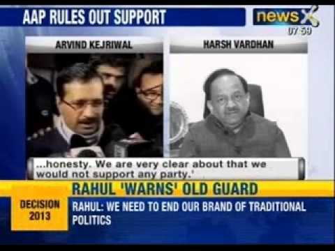 Delhi election results: Who will form government in Delhi? - NewsX