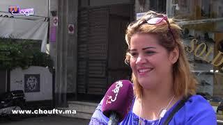 نسولو الناس..شنو هي أسباب عزوف المغاربة عن الزواج+أجوبة مثيرة | نسولو الناس