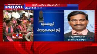 GHMC Mayor election tomorrow; Bonthu Rammohan Reddy vs. Gadwal Vijayalakshmi