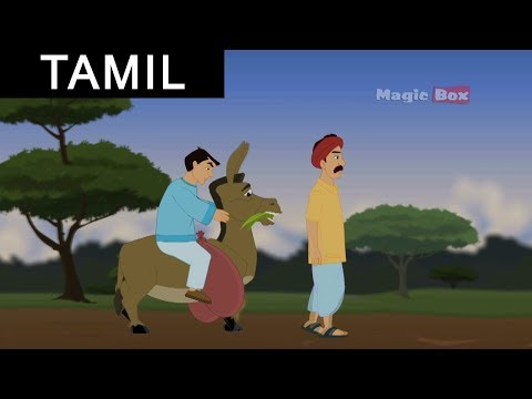The Farmer, his son and his donkey animated cartoon story