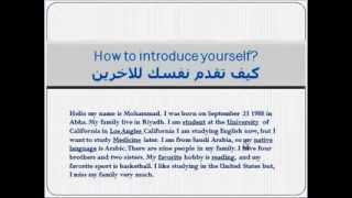 الانجليزية للعرب كيف تقدم نفسك للاخرين تعلم مجانا Youtube