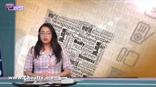 شوف الصحافة: سقوط قانون ترحيل المغاربة من ألمانيا | شوف الصحافة