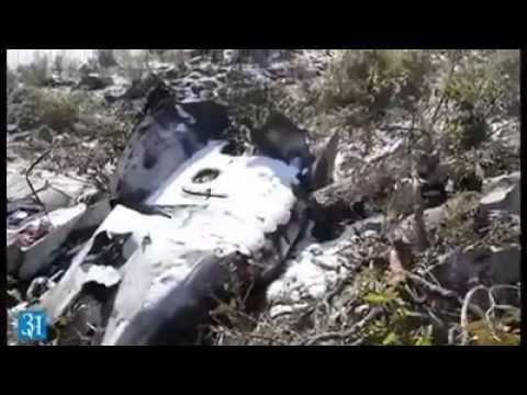 Nepal airlines crash 17/2/2014