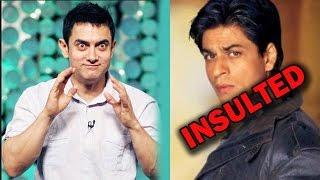 Aamir Khan Insults Shahrukh Khan! TOP STORY Bollywood