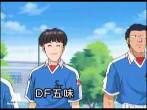 Dream Team #13, Encuentra tu propio camino. Dibujos fútbol